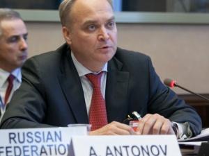 Waszyngton chce, by 24 rosyjskich dyplomatów opuściło Stany Zjednoczone