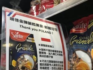 Thank you Poland. Wdzięczni Tajwańczycy specjalnie eksponują polskie produkty w sklepach