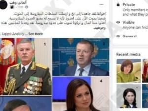 Oszukani migranci chcą zemsty na białoruskich urzędnikach - donoszą niezależne białoruskie media