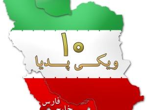 Iran zgodzi się na porozumienie atomowe, jak… Europa zapłaci 15 mld dolarów