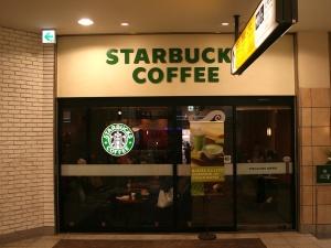 Sieć Starbucks wycofuje się z pomysłu zatrudniania łamistrajków
