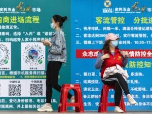 To nie koniec epidemii koronawirusa w Chinach? Rośnie liczba zakażonych i zgonów