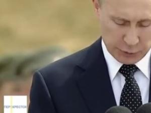 Dawid Wildstein do porównujących Kaczyńskiego do Putina: Żałosne. Opanujcie się