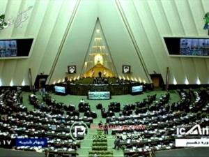 Zamach w irańskim parlamencie. Władze poinformowały, że zginęło łącznie 12 osób